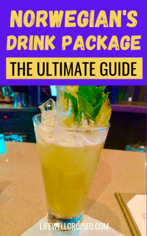 norwegian's drink package the ultimate guide